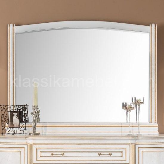 Зеркало Василиса