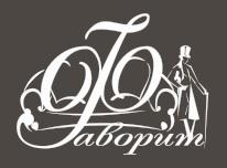 Фаворит logo
